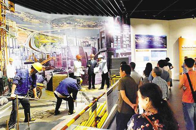重庆三峡移民纪念馆正式开馆 馆内文物达23472件
