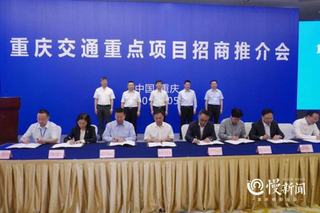 总投资3100亿!重庆将新建扩建25条高速公路3条高铁
