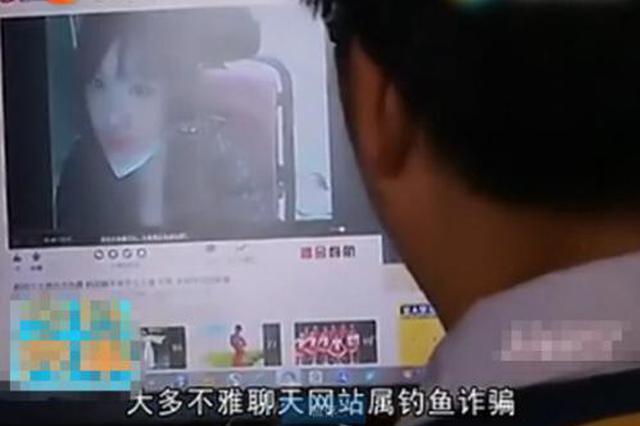 重庆小伙与清纯网友激情裸聊 对方截屏称要发他朋友