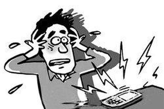 重庆女子患电话恐惧症 客户来电基本挂断用网络交流