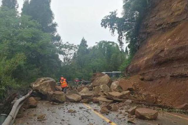 注意!重庆一道路塌方交通中断 过往车辆需绕行