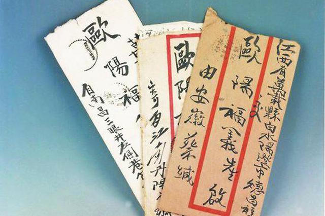 重庆建川博物馆有60件国家一级文物 还有各种结婚照
