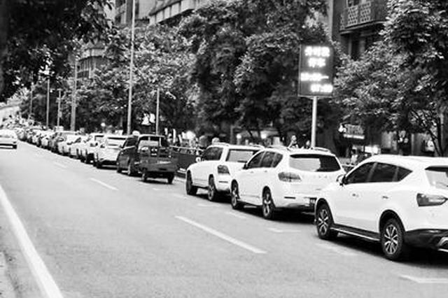 江北区华唐路设置限时停车位 停车难问题得到解决