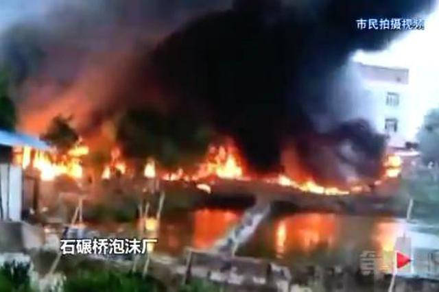 重庆一工厂突发大火 现场火焰飞窜浓烟滚滚
