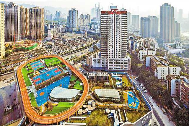 重庆一购物中心楼顶建1.7万平米运动场 免费开放