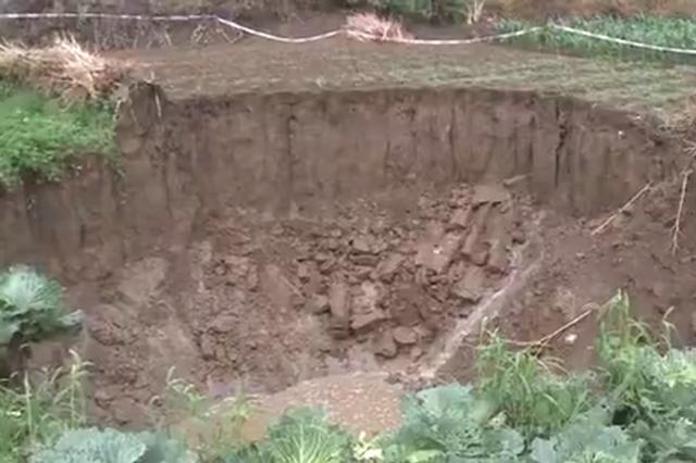 吓坏了!重庆一村民正晾衣服 菜地突然消失现巨坑