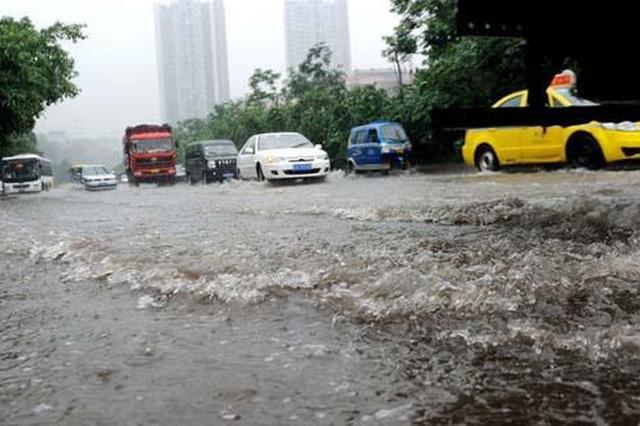 江北巴南等15区县将有强降雨 多条高速有交通管制