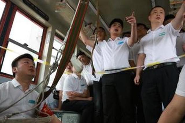 长江索道开展应急演练 为确保乘坐安全已坚持31年