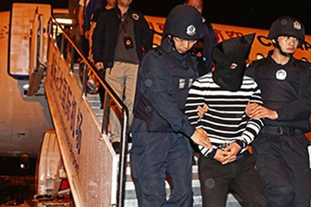 重庆警方打掉特大诈骗犯罪团伙 抓获150余名嫌疑人
