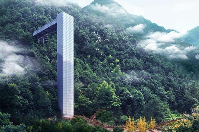 观光索道、垂直电梯!城口亢谷将建的景观有点酷