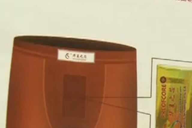 """内裤里面装""""芯片""""能治病? 重庆大妈被骗4万元"""