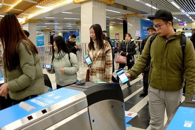 重庆轨交已开通手机乘车功能 可用二维码乘车