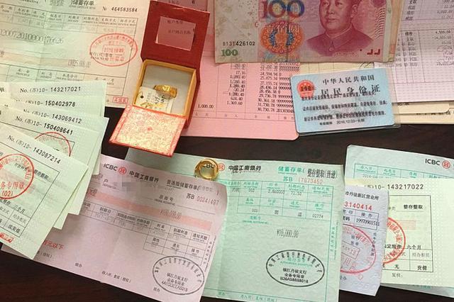 忙着去打麻将 重庆女子一个疏忽丢了15万元