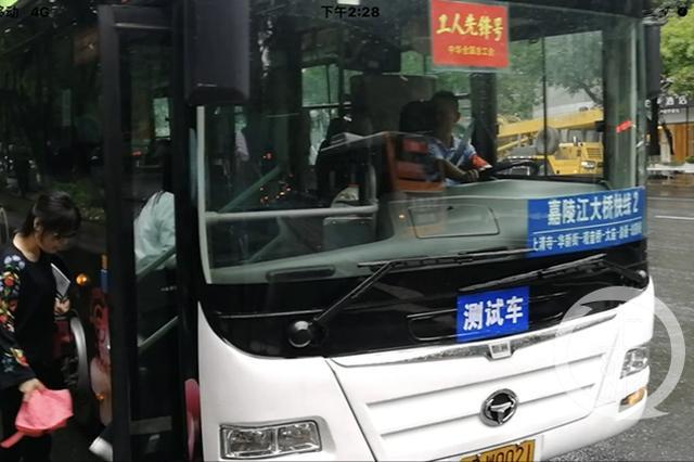 在重庆私家车快还是公交车快? 结果万万没想到