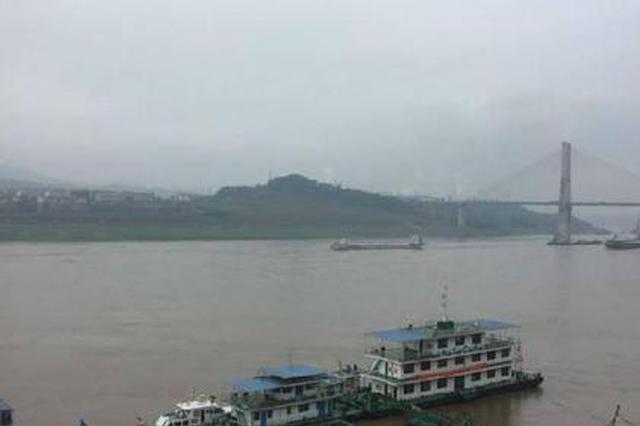 注意48小时内 长江长寿段将出现大幅涨水