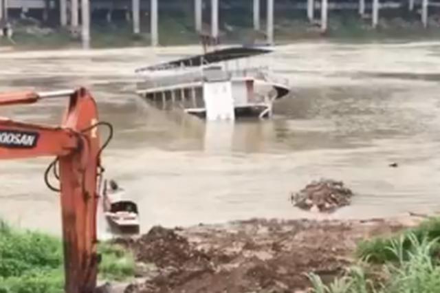 今早重庆嘉陵江发生沉船事故?假的!