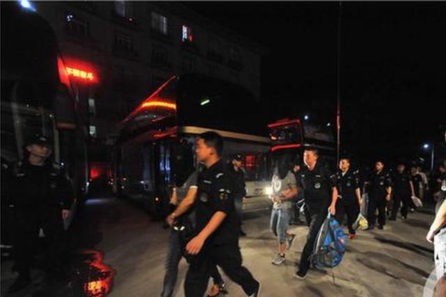 重庆端掉特大跨境诈骗团伙 涉案金额逾1700万元