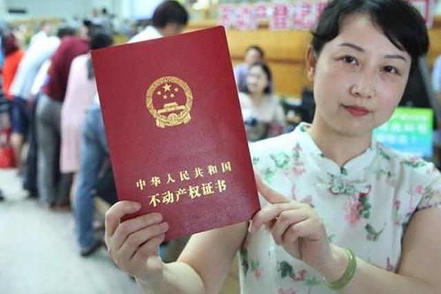 今后 重庆无房无业等35项证明不用开了