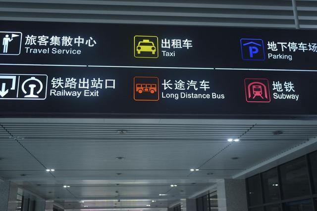 重庆西站长途汽车站发布最新的长途客运班线