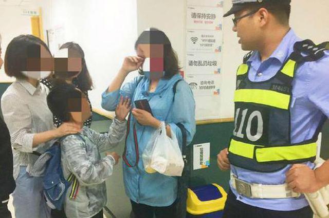 """重庆7岁小孩离奇""""失踪"""" 原来是宝妈犯傻"""