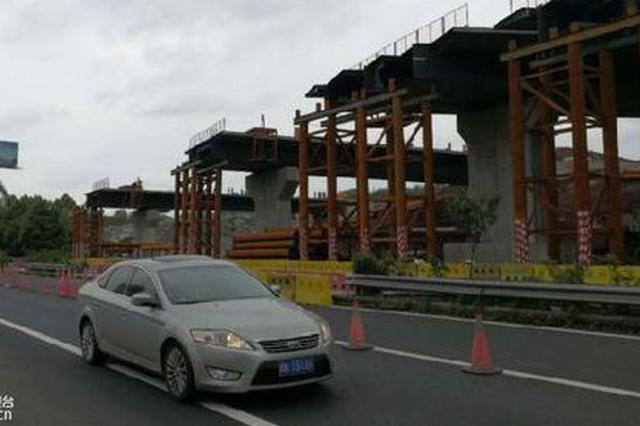 今天下午起 G85渝昆高速荣昌至荣昌西部分路段单道双通