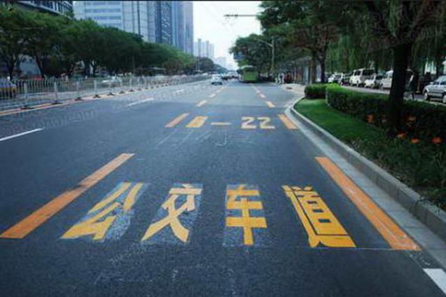 今年重庆主城区将建成100公里公交优先道