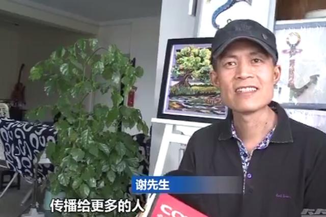 重庆男子患癌12年病情加重 他却卷出这些绝美作品
