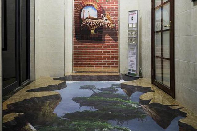 """森林、动物、瀑布…… 沙坪坝有个""""3D公厕"""""""