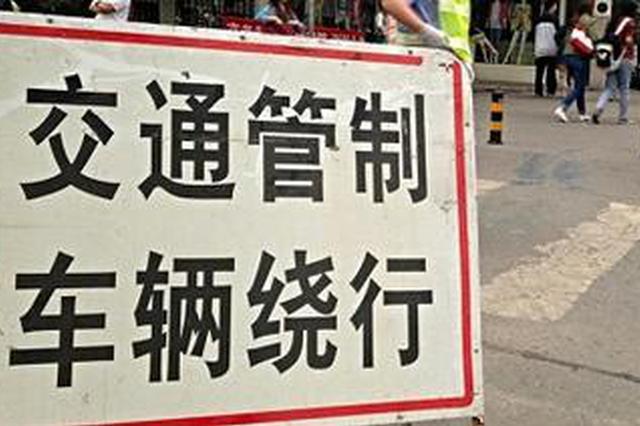 重庆主城今日有雨 这些路段有交通管制