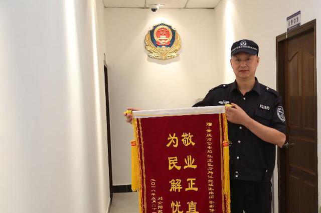 游客拍重庆网红地不慎丢手机 协警通过一个动作找回