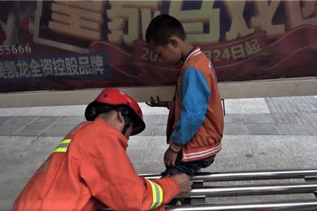 重庆:小男孩上学途中遭座椅夹缝卡住了腿