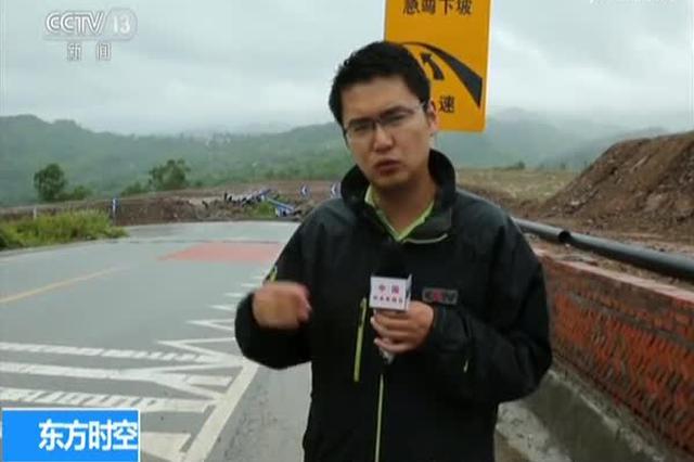 """3天事故超20起 重庆一条路成""""魔鬼路段"""""""