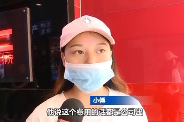 重庆美女应聘网络主播被安排整容 班还没上倒贴5万多