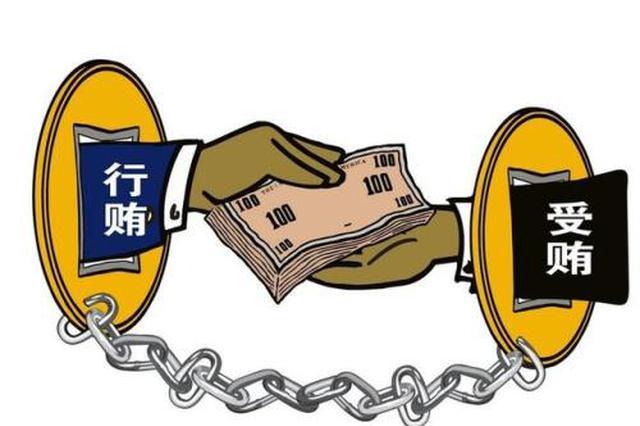 重庆江津永兴镇镇长韩勇涉嫌受贿罪 已被刑拘