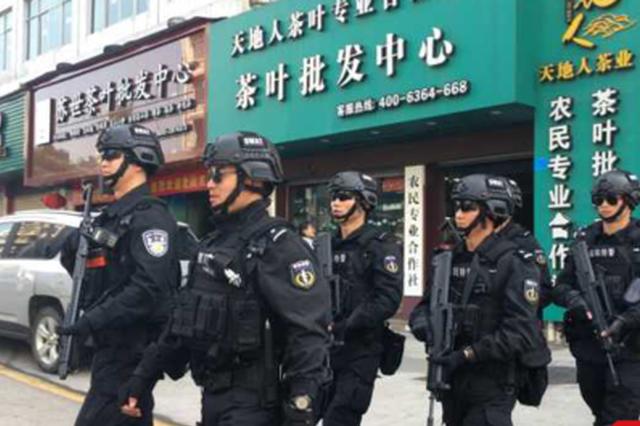 武隆批捕114名涉嫌特大跨国电信网络诈骗案嫌犯