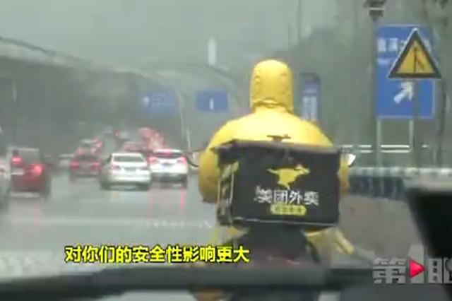 重庆:平台降低派单价 骑手罢送商家受损