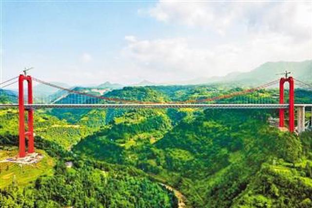 重庆第一高桥预计下月通车 桥面距离河面290米