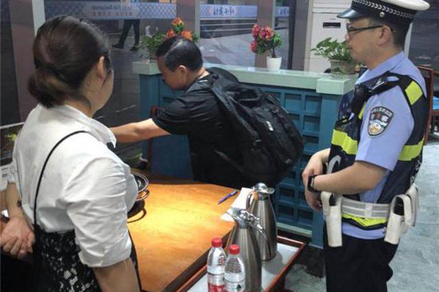 """重庆:男子吃""""霸王餐""""老板报警后又为其免单"""