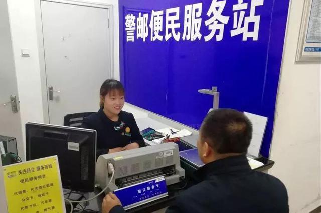 重庆首推车驾管社会服务站 购车选号上牌一站式服务