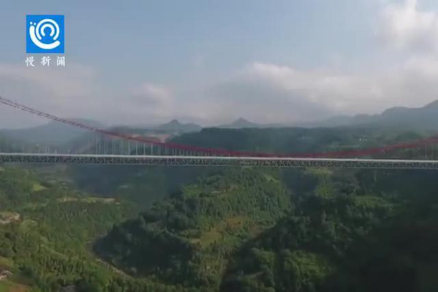 重庆第一高桥——笋溪河特大桥预计下月通车