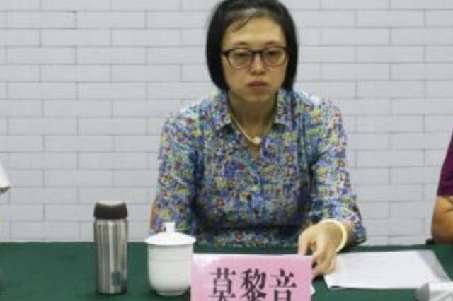 重庆女官落马 曾批贪官研究低级趣味、歪门邪道的书