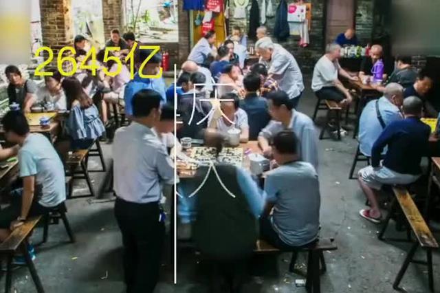 """重庆是最不会""""宰客""""的旅游城市?一碗小面只要6元"""