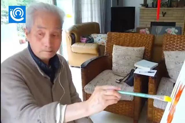 重庆美术界泰斗99岁还在挥毫作画 是罗中立庞茂琨的老师