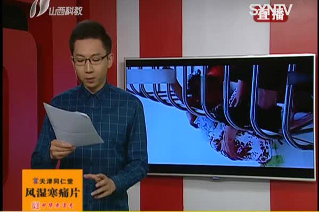 重庆:危急!5岁女孩头卡防盗栏身悬7楼