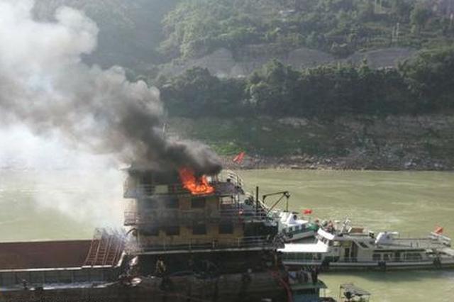 突发!一货船在乌江起火燃烧