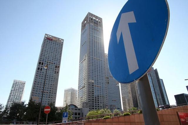 """重庆市国土房管局解读:主城商品房不会出现""""房荒"""""""