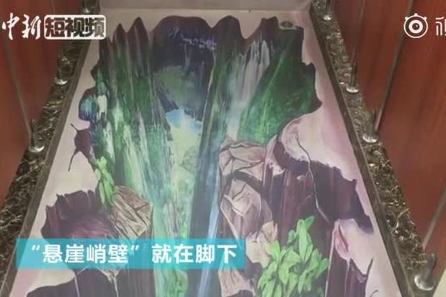 """脑洞大开上厕所 重庆3D厕所上演""""丛林冒险"""""""