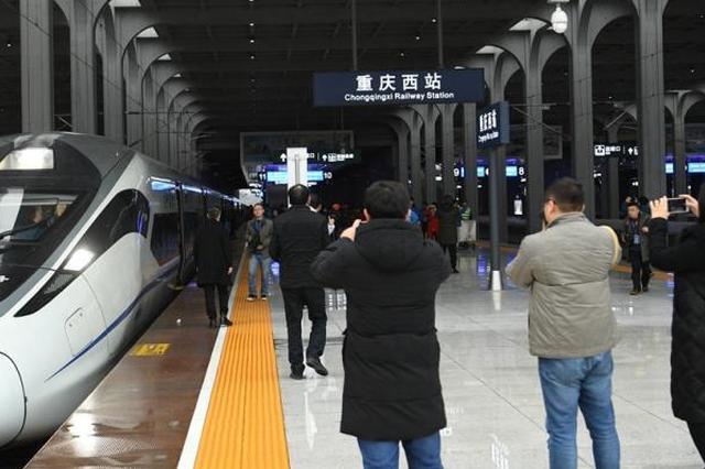 重庆西站至解放碑夜间可搭公交 以后还有更多夜间线
