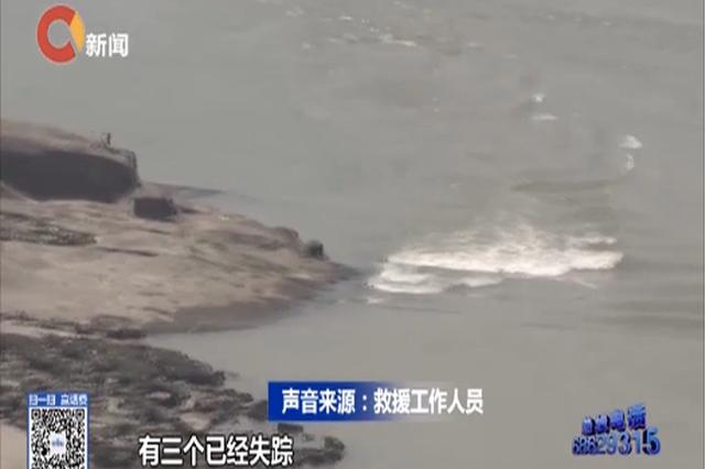 重庆四少年长江边溺水 1人自救3人失踪