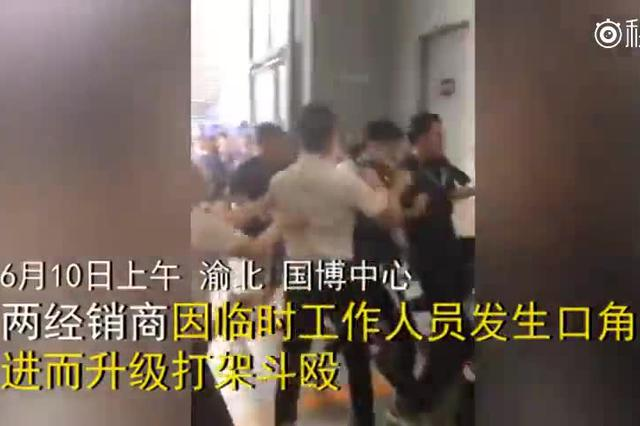 重庆车展 马自达两家经销商打架